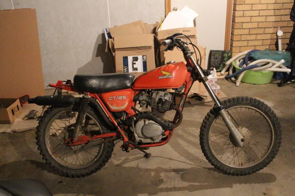 1980 Honda CT125